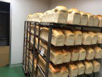 パン粉粉砕前